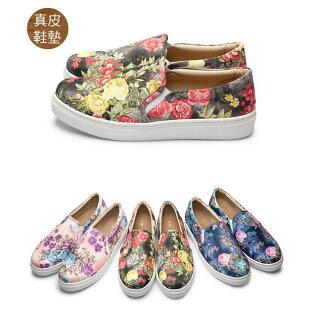 【Mystyle】富發牌1BD19花繪感懶人鞋(黑花.藍花.粉花)23-25.5號-任兩雙免運