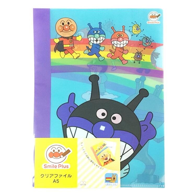 日本製 麵包超人 A5 資料夾 文件夾 收納夾 檔案夾 細菌人 彩虹 卡通圖案 日本進口正版 068441