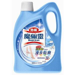 花王魔術靈 地板清潔劑-清新海洋 2000ml