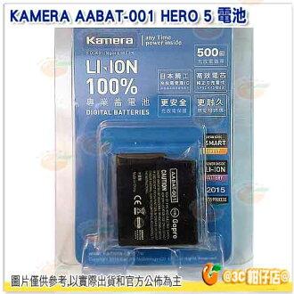 現貨 更新破解版 佳美能 KAMERA GOPRO AABAT-001 HERO 5 電池 副廠 鋰電池 副電