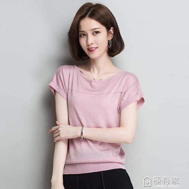 蝙蝠衫t恤冰絲針織衫短袖女上衣2021新款寬鬆韓版女士打底短款 摩可美家