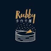 Rubby手作千層
