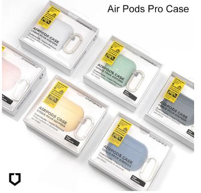 犀牛盾 AirPods Pro 防摔保護殼套 耳機殼 (含扣環)