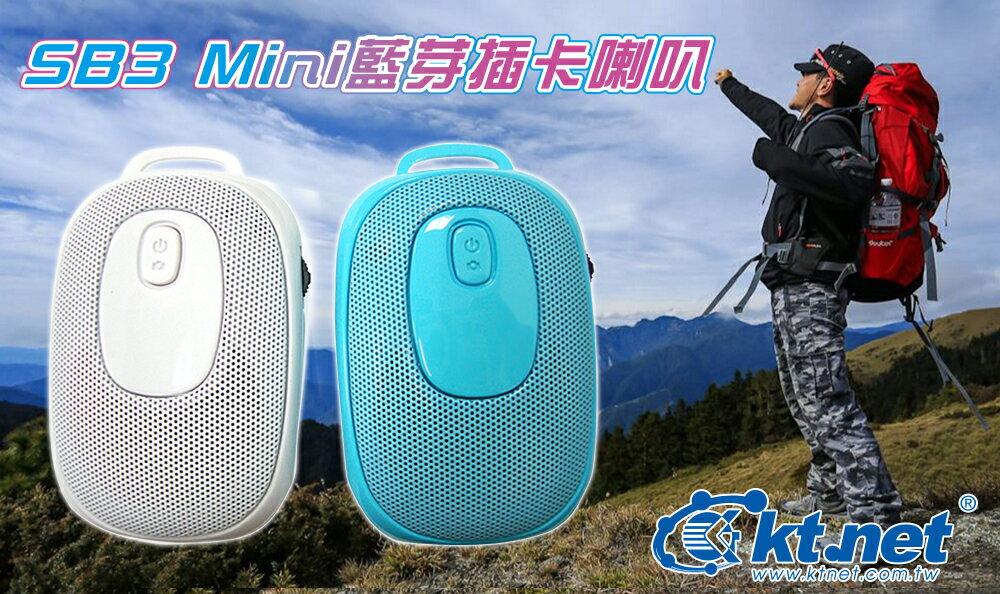 <br/><br/>  【迪特軍3C】KTNET SB3 Mini 藍芽插卡隨身喇叭 藍芽無線喇叭 可當藍芽自拍器<br/><br/>