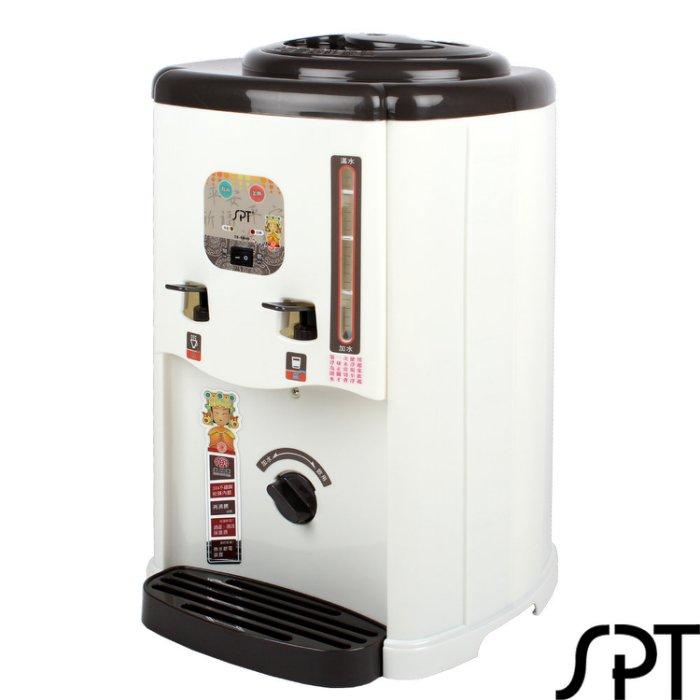 尚朋堂 全開水溫熱開飲機 SB-8800