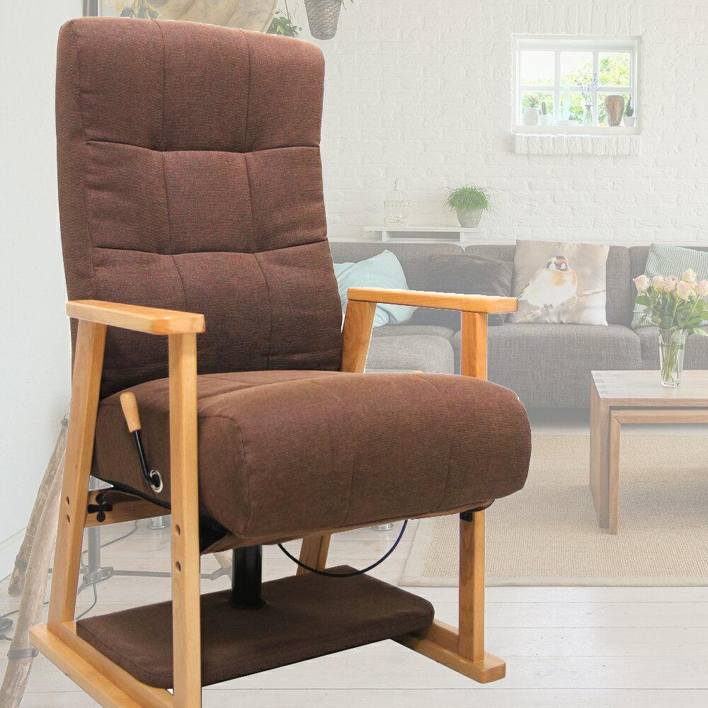 【樂活動】享樂起身輔助沙發椅 0