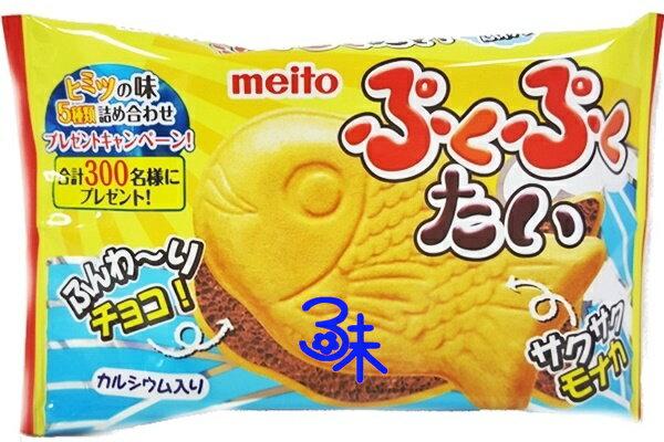 (日本)名糖鯛魚燒最中餅-巧克力口味(名糖鯛魚燒威化餅-巧克力口味) 1組3包(16.5公克*3包) 特價95元【 4902757111304 】(平均1包31.67元)