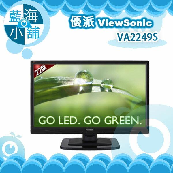 優派 ViewSonic VA2249S 22型IPS寬螢幕 電腦螢幕