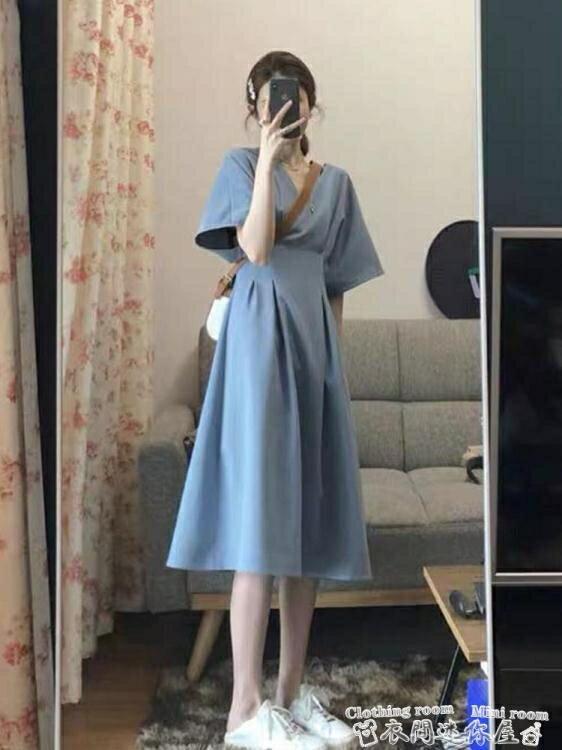 大碼洋裝大碼女裝連身裙女夏季2021年新款遮肉顯瘦微胖妹妹法式長裙仙女裙