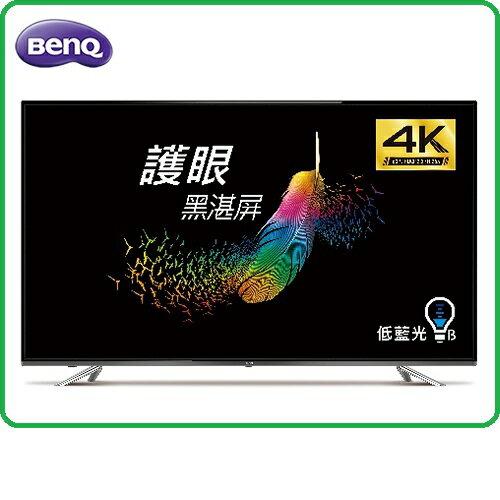 BenQ  50IZ7500 50型 4K LED低藍光顯示器+視訊盒