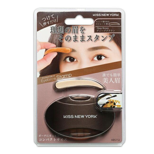 KISS New York眉毛印章2.0升級版-深棕平眉款 0