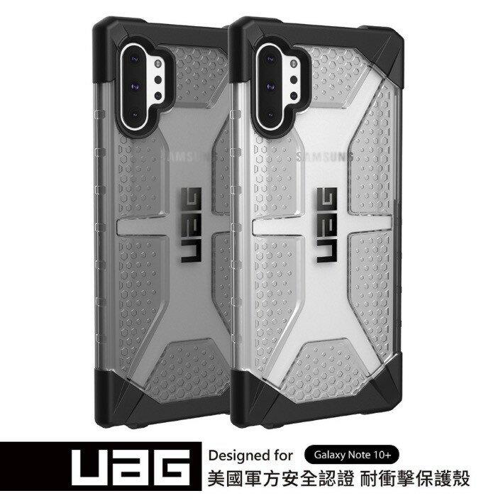 UAG 三星 Galaxy Note10 Note10+ 耐衝擊 防摔 止滑 美國 軍規 保護殼 手機殼