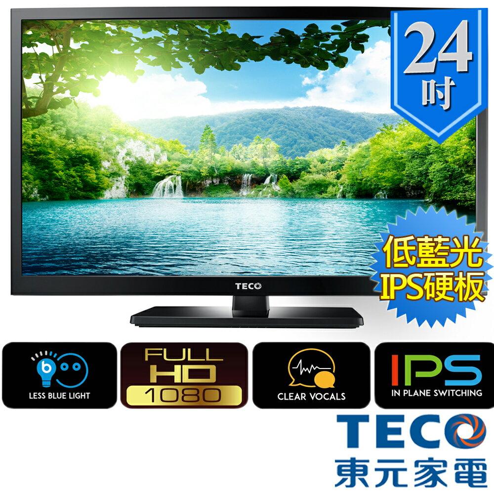 TECO東元 24型低藍光LED液晶電視TL24K1TRE TS1301TRA2