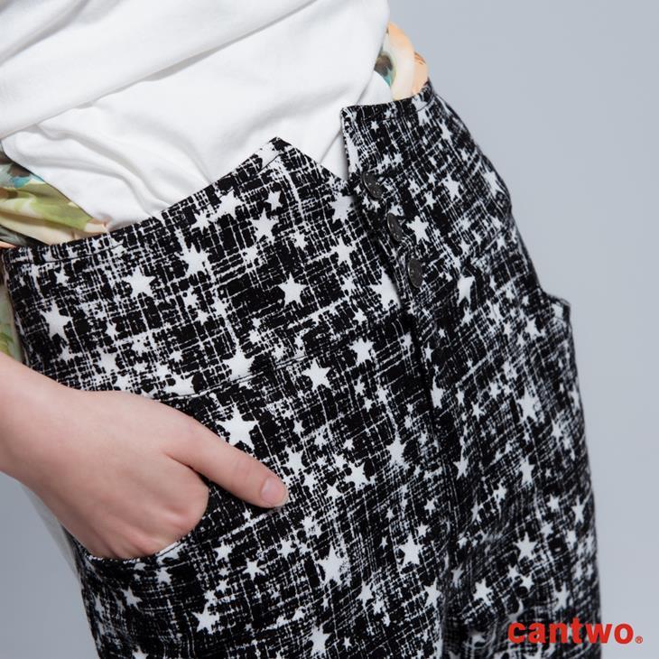 cantwo星星磨毛感中腰小直筒褲(共兩色) 4