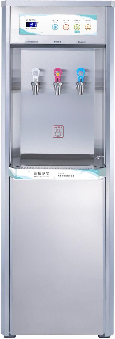AQ1123 不鏽鋼冰溫熱飲水機 直立型