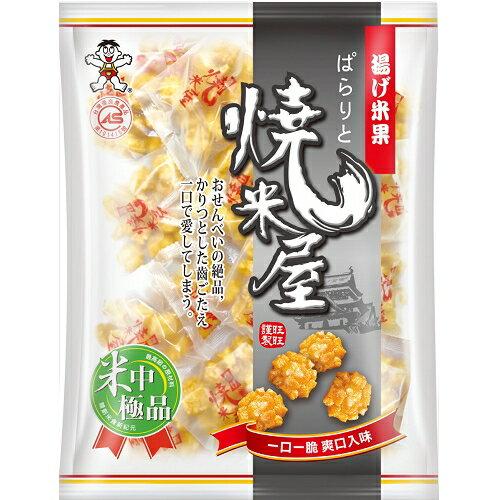 旺旺燒米屋350g【愛買】