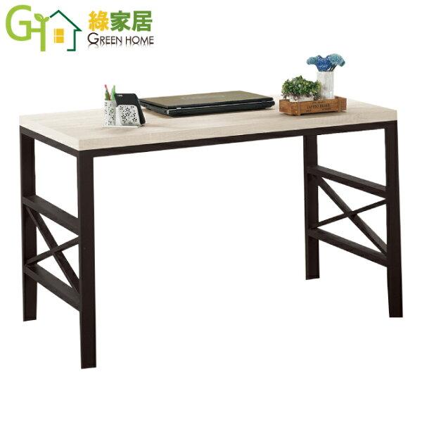 【綠家居】莫珊時尚4尺木紋書桌電腦桌(二色可選)