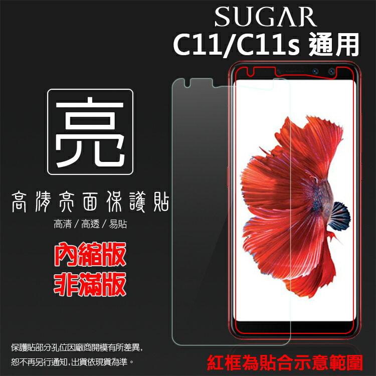 亮面螢幕保護貼 SUGAR C11/C11s 保護貼 軟性 高清 亮貼 亮面貼 保護膜 手機膜