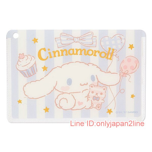 【真愛日本】17030900015 日製卡片套-CN條紋藍AAF 三麗鷗Kitty家族 大耳狗 喜拿狗 卡片套