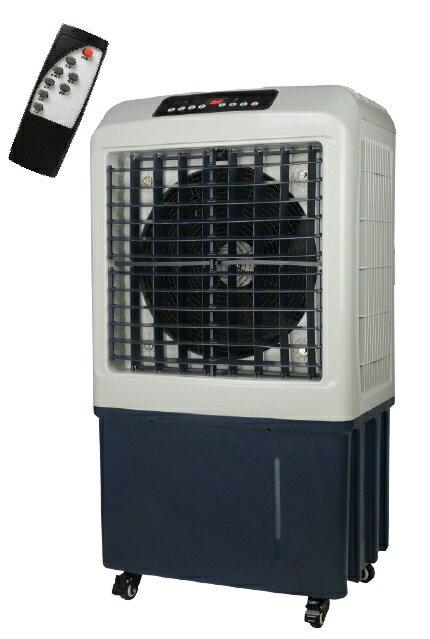 父親節禮物首選 藍普諾 80L遙控式水冷扇 / 霧化扇LA-80L220WRC 1