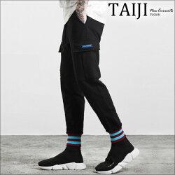 厚磅運動棉褲‧側邊大口袋厚磅運動棉質縮口長褲‧一色【NJ0515】-TAIJI-