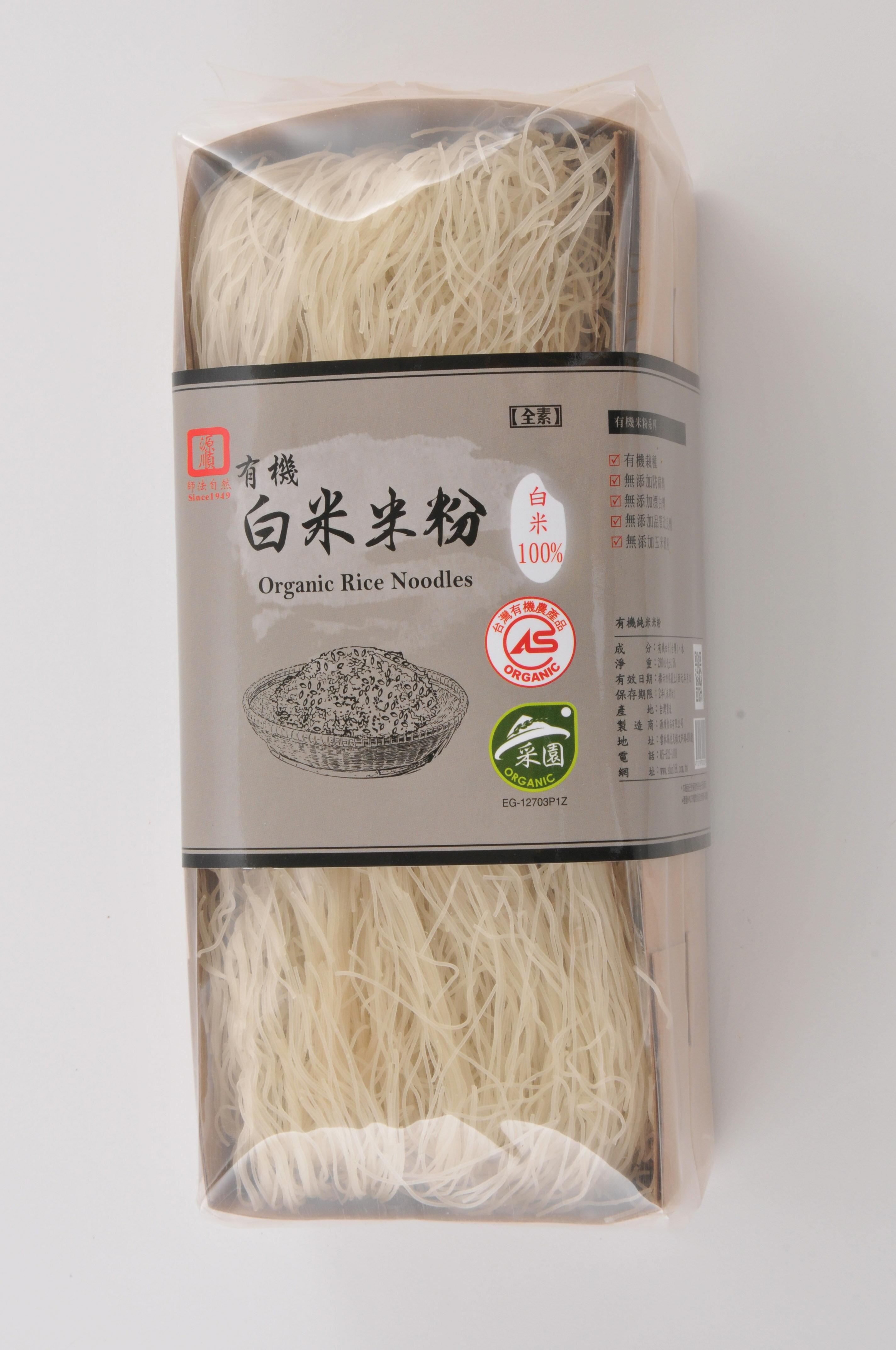 源順 有機純米米粉 200公克  包