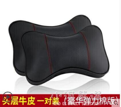 汽車頭枕護頸枕一對車載睡枕靠枕車用枕頭座椅腰靠墊車內用品CY