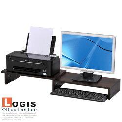 特價LOGIS邏爵~LS-06桌面螢幕伸縮架(兩入組) 展示架 電腦桌上架 多用途 呈列架LS-06