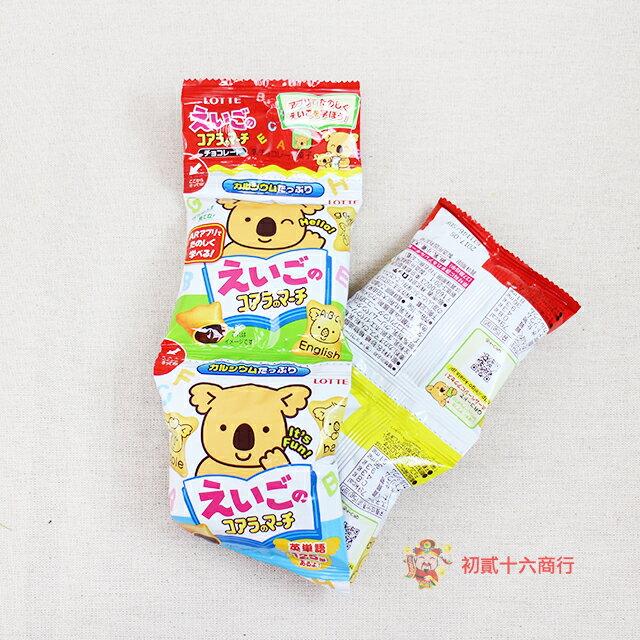 【0216零食會社】日本LOTTE_樂天小熊4連餅60g