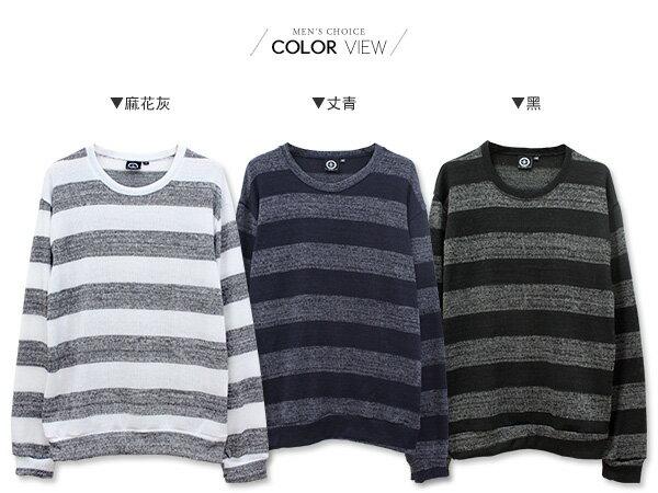 ☆BOY-2☆ 【KK6291】休閒橫條紋針織長袖T恤 1