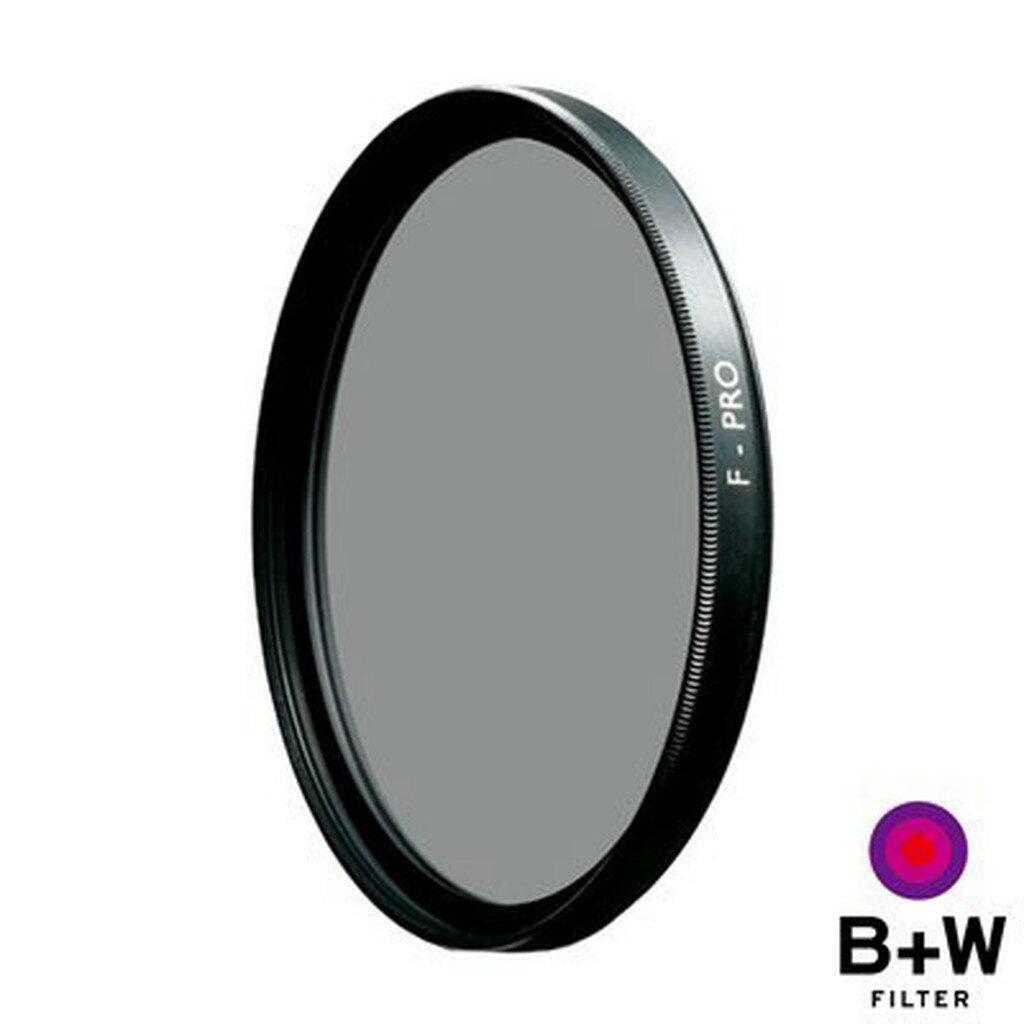 【中壢NOVA-水世界】B+W F-PRO【52mm 55mm 58mm 62mm】S03 CPL MRC 偏光鏡