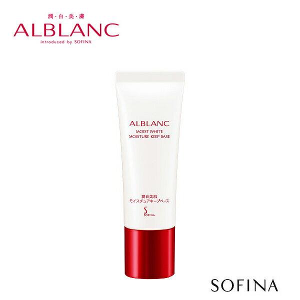 SOFINA蘇菲娜ALBLANC 潤白美膚輕燦妝水潤飾底乳 SPF15 25g《Umeme》 - 限時優惠好康折扣