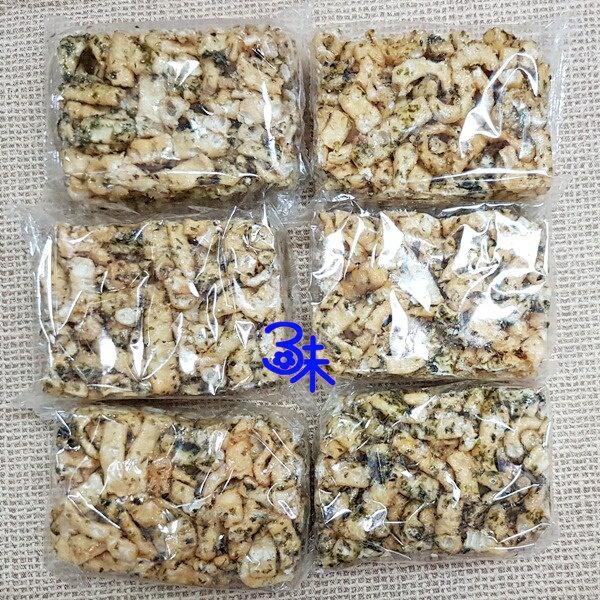 (古早味)手工現做海苔沙其瑪1包8個(1個約60公克)特價119元▶全館滿499免運