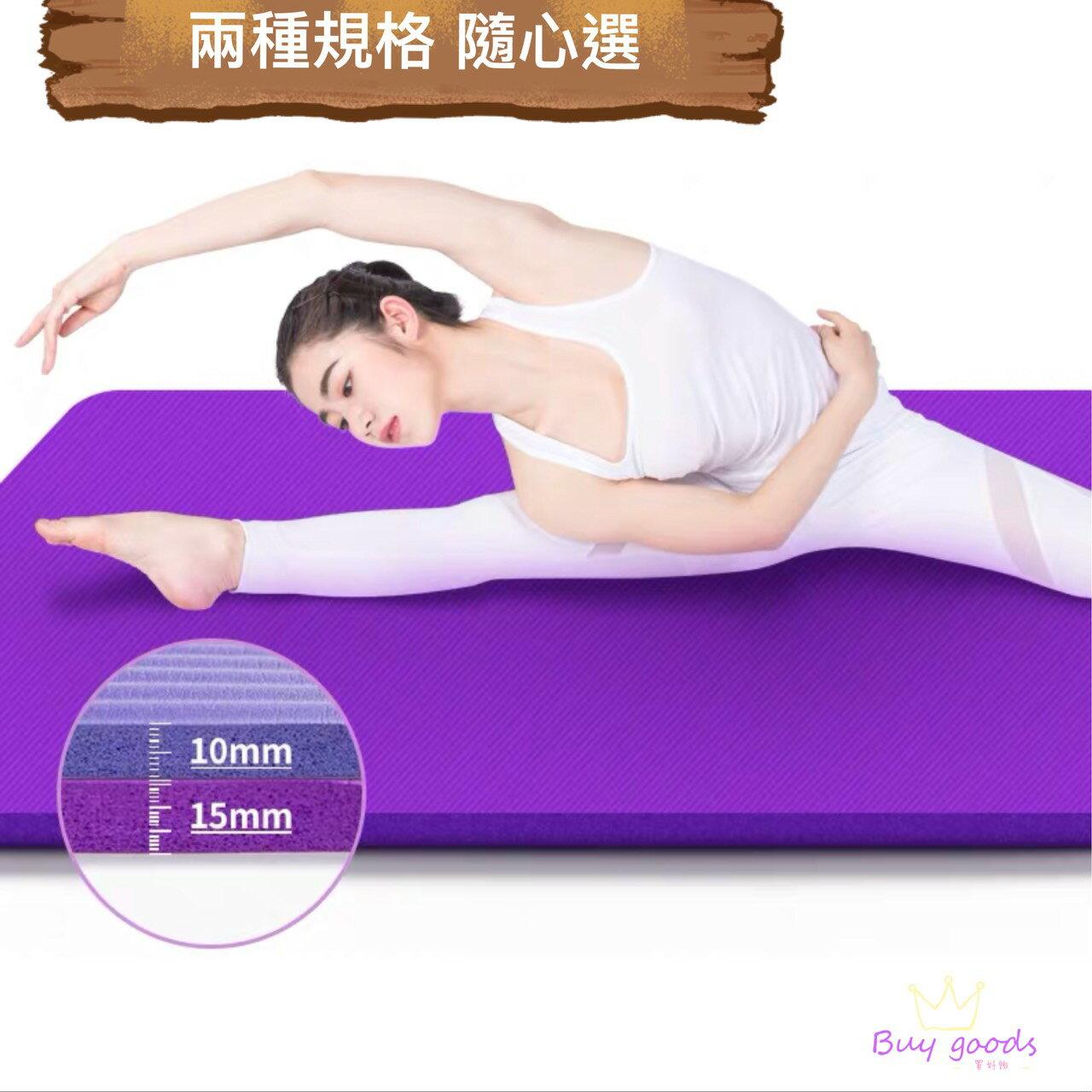 健身 瑜伽墊 / 運動 地墊 遊戲墊  / 瑜珈健身墊 / 防滑墊《10MM / 15MM 瑜珈墊+束帶+收納袋三件套》 7