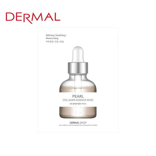 Beauty Box:【韓國DERMAL】珍珠膠原蛋白精華面膜