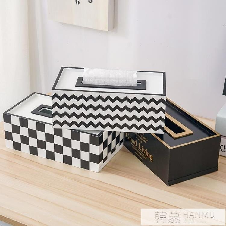 簡約木制家用抽紙收納紙巾盒客廳桌面茶幾車用家居創意可愛紙抽筒