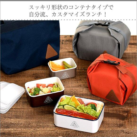 日本時尚款便當盒S / 可微波 /250ML/ bis-0081 共三色 /日本必買 /(1458)|件件含運|日本樂天熱銷Top|日本空運直送|日本樂天代購