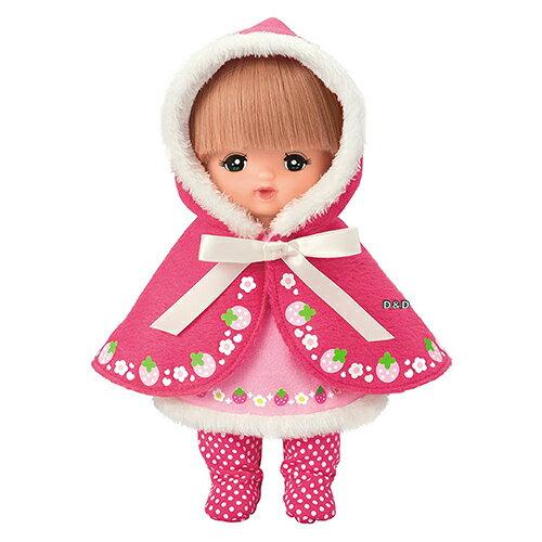 《日本小美樂》小美樂配件-草莓小斗篷