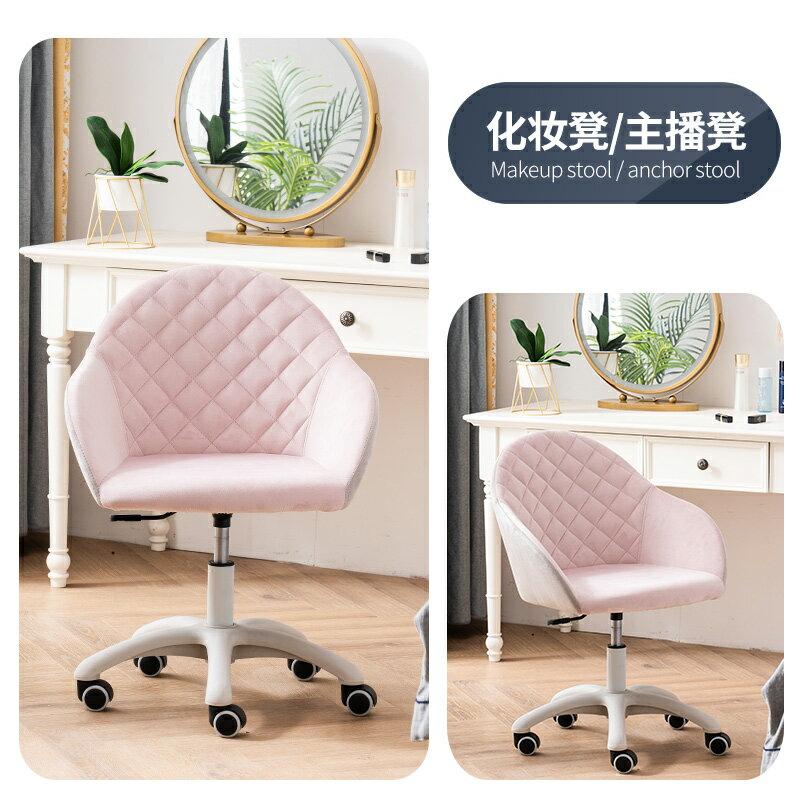 朗域電腦椅家用舒適久坐辦公座椅學生宿舍椅子靠背網紅主播凳子 小山好物