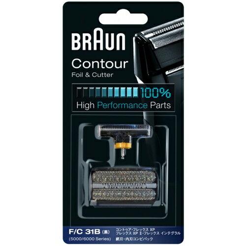 德國百靈 Braun 31B 刀頭刀網組 (黑)