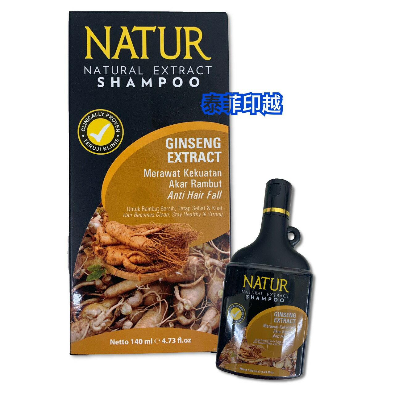 {泰菲印越} 印尼 natur ginseng extract 人蔘 洗髮精 140ml