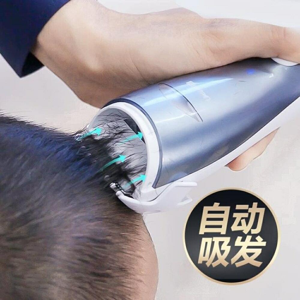 理髮器櫻舒嬰兒自動吸發理發器超靜音寶寶新生兒童剃頭推剪充電動式家用印象部落
