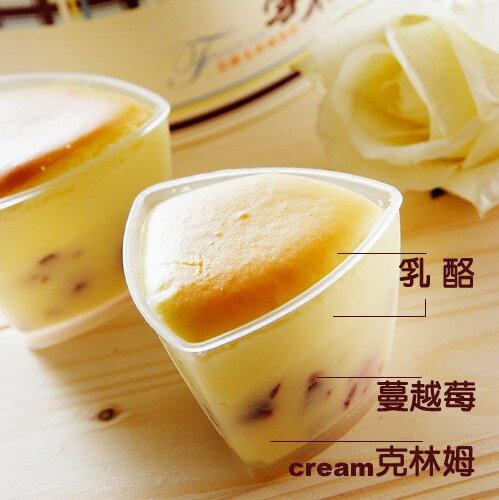 [圓盒2盒79折] 芋頭西米露 雪杯或是大福 任選2盒79折380元 1