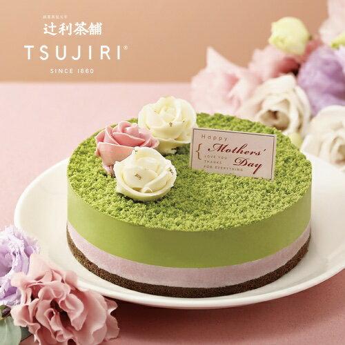 【辻利茶舗】抹茶黑醋栗慕斯蛋糕~濃郁抹茶香交織酸甜莓果 3