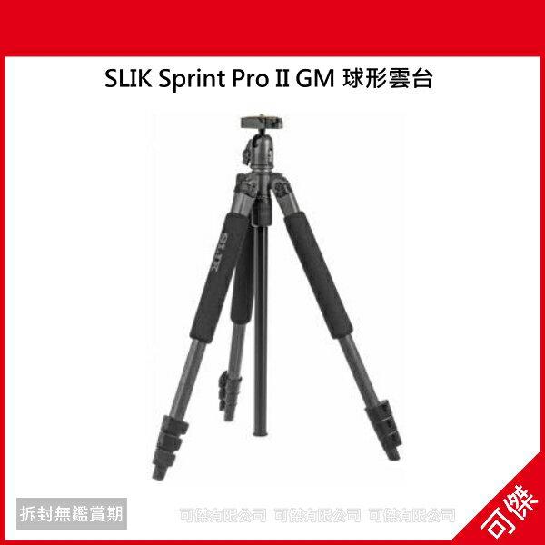 SLIK Sprint Pro II GM 球形雲台 第 中型 恆隆行 貨 含腳架背袋
