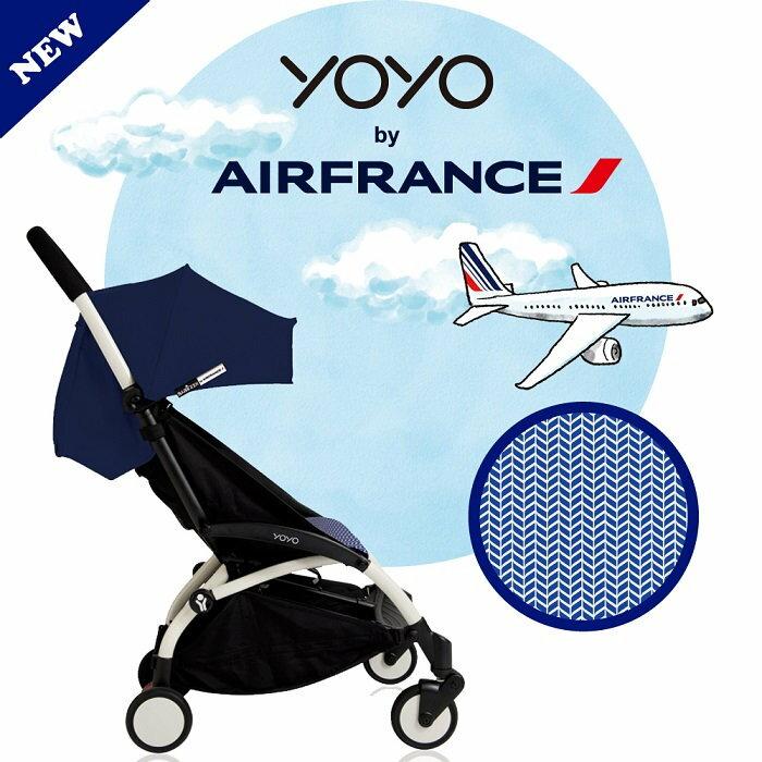 *babygo*法國BABYZEN YOYO plus 6m+(白骨架)嬰兒手推車-法國航空聯名款