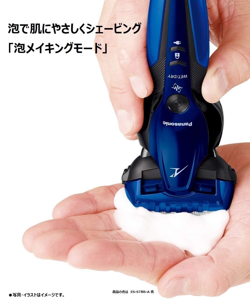 嘉頓國際 國際牌 PANASONIC【ES-ST8R】電動刮鬍刀 電鬍刀 鬍渣感測器 泡沫製造 電鬍刀 全機防水 2