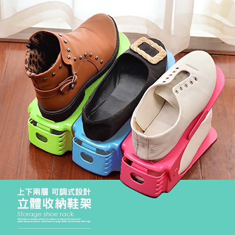 可調節高度 簡易鞋子收納架【RA-017】立體式 鞋櫃 鞋架 布鞋 運動鞋 高跟鞋 - 限時優惠好康折扣