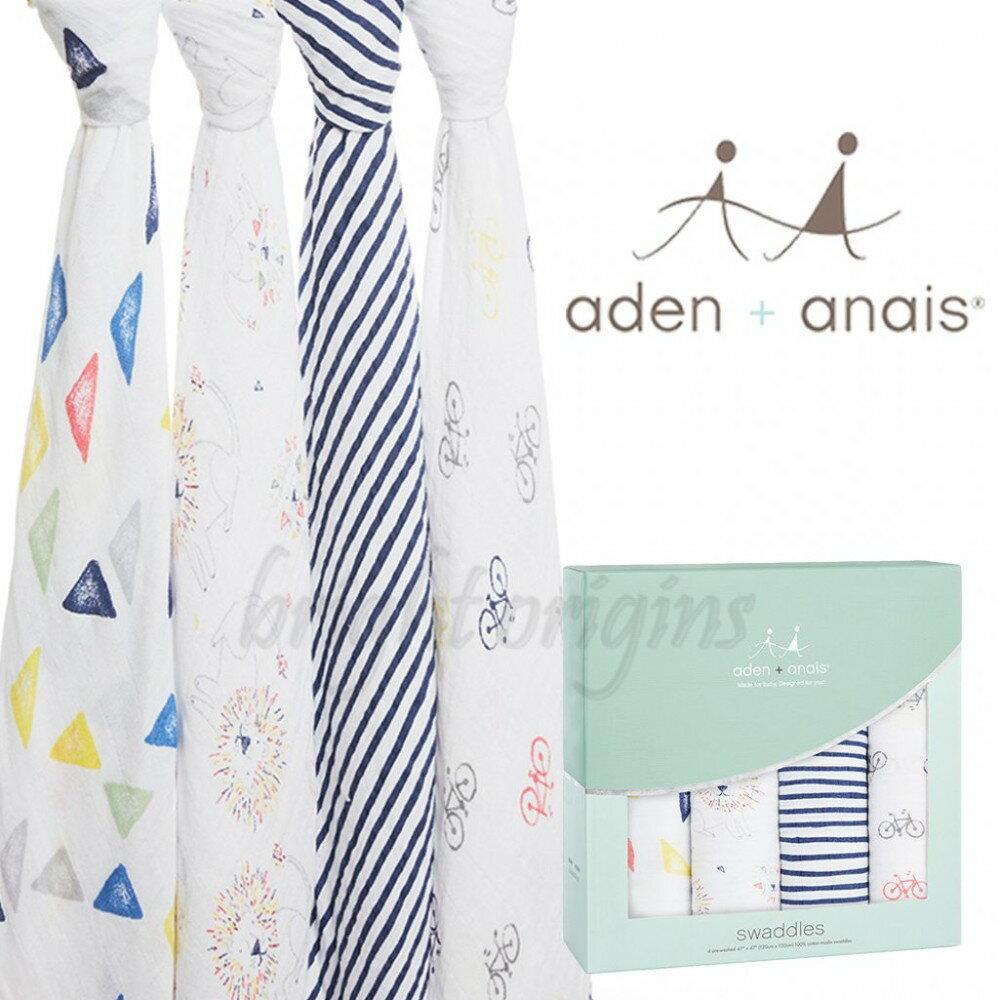 【美國Aden+Anais】輕鬆抱寶寶包巾(4入裝) 附盒子 紗布包巾-米菲寶貝