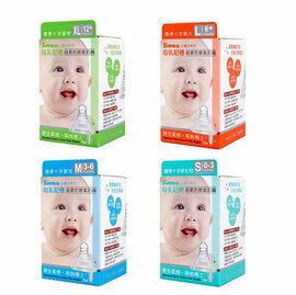 【Simba小獅王辛巴】母乳記憶超柔防脹氣奶嘴 - 標準十字1入【飛炫寶寶】